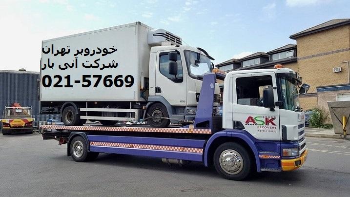 خودروبر تهران به رامسر