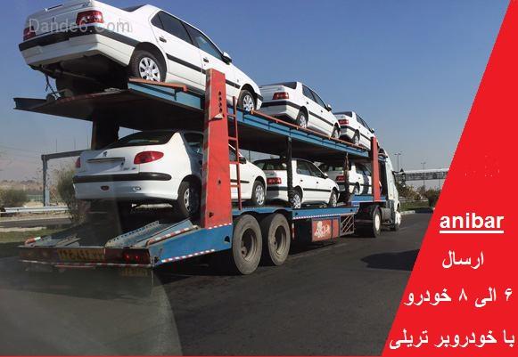 خودروبر تهران به پارس آباد
